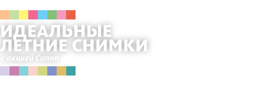 [link_promotion_name]